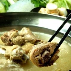 水炊き専門店 河馬家のおすすめ料理1