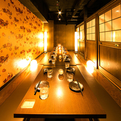 魚心 UOSHIN 渋谷本店の雰囲気1