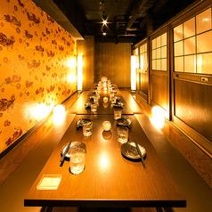 肉若丸 渋谷店の雰囲気1