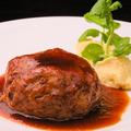料理メニュー写真肉屋のハンバーグ デミグラスソース