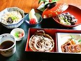 山里波のおすすめ料理2