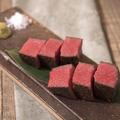料理メニュー写真長萩和牛のステーキ