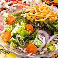 美容と健康に沖縄料理