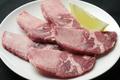料理メニュー写真[牛] 牛タン(塩)