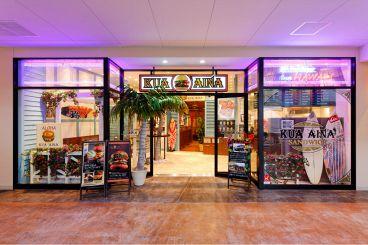 クアアイナ KUA `AINA 三井アウトレットパーク滋賀竜王店の雰囲気1