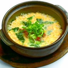 鶏スープ雑炊
