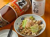 大衆酒場 串カツ葵のおすすめ料理3