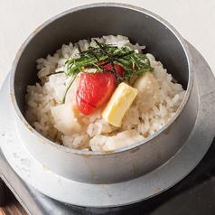 料理メニュー写真ほたてと明太子バターの釜めし