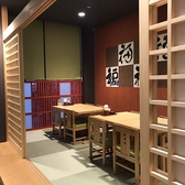 天ぷら スキレット 吉福 きちふくの雰囲気2