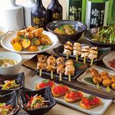 郷どり 燦鶏 さんけい 丸の内店 明治安田生命ビル店のおすすめ料理2