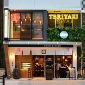 ビストロバル TERIYAKI 秋葉原店の雰囲気3