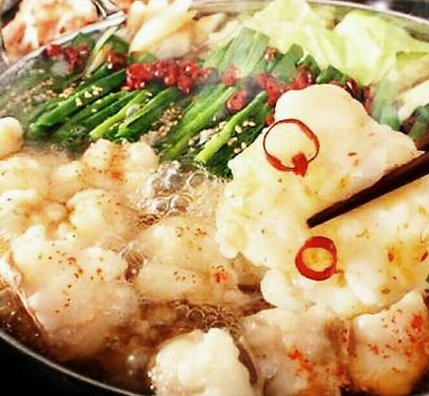 本格牛もつ鍋とにんにく料理専門店にリニューアルオープン!