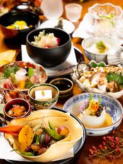 京料理 うを友のコース写真