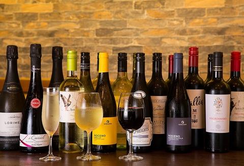 毎日OK!【単品飲み放題】スパークリングなどワイン17種類と生ビール、カクテルなど飲み放題!!
