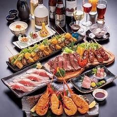 牛寿司 牛たん料理 牛味蔵 横浜スカイビル店の特集写真