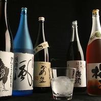 全国各地よりこだわりの和酒を