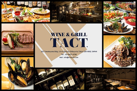 Wine&Grill TACT.