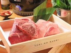 雪の香り YUKI NO KAORIのおすすめ料理1