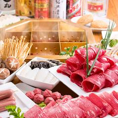 眞巴石 シンバセイ 渋谷店 鳳ootoriのおすすめ料理1