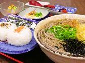吾妻そばのおすすめ料理2