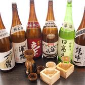 焼酎・京都の地酒を取り揃えています☆