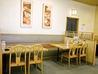 和食レストランとんでん 月寒店のおすすめポイント1