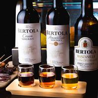 本場スペインで造られるワイン『シェリー酒』ご賞味あれ