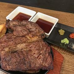 UMAIMONバル YOSHI 豊橋駅前店のおすすめ料理1