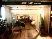 HATOS BAR 中目黒の雰囲気2