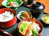 山里波のおすすめ料理3