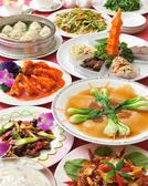 上海庭 九段南店のおすすめ料理2