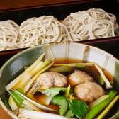 手打ち蕎麦と鴨料理 慈玄のおすすめ料理3