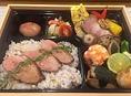 【カリフォルニア割烹shionoのお弁当】※1000~2000円(税込)<応相談> 旬の食材をふんだんに使って丁寧に手作りした、贅沢なお弁当です。お客様のおもてなしや会議等に最適です。前日までのご注文で1個から承ります。