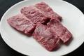 料理メニュー写真[牛] 牛サガリ(タレ・塩)