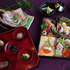 DINING ROOM ON THE HARIMA セトレハイランドヴィラ姫路のおすすめテイクアウト1