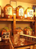 鎌倉酒店の雰囲気3