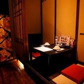 ペア個室はデートなどにお勧め!!※写真は系列店です。