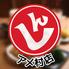 しんちゃん アメ村店のロゴ