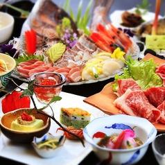 WAGOKORO 和ごころ 梅田店のおすすめ料理1