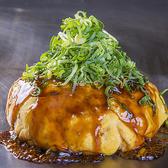 鉄板 お好み焼き 電光石火 東京駅店 ごはん,レストラン,居酒屋,グルメスポットのグルメ