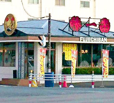 藤一番 津島店の雰囲気1