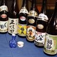 新潟の銘柄地酒を多数取り揃えております。