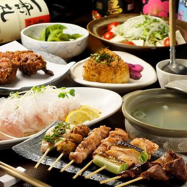 YAKITORI RCW 心斎橋店のおすすめ料理1