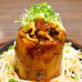 料理メニュー写真ALL¥500均一★丸太棒大根のコトコト煮ステーキ たっぷりキノコのせ