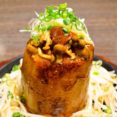 料理メニュー写真ALL¥500均一★キノコたっぷり丸太棒大根のコトコト煮ステーキ