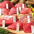 料理メニュー写真ヒウチやイチボ、希少部位の三角バラ等 佐賀牛の炭焼き [肉塊 量り売り]