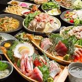 舌鼓 したつづみ 新宿店のおすすめ料理2