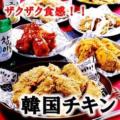 韓国料理 食べ飲み放題 Qooのおすすめ料理1