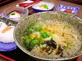 吾妻そばのおすすめ料理3