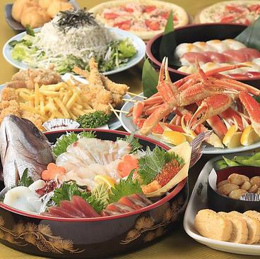 さくら水産 大崎西口店のおすすめ料理1